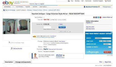 Πουλάνε στο ebay