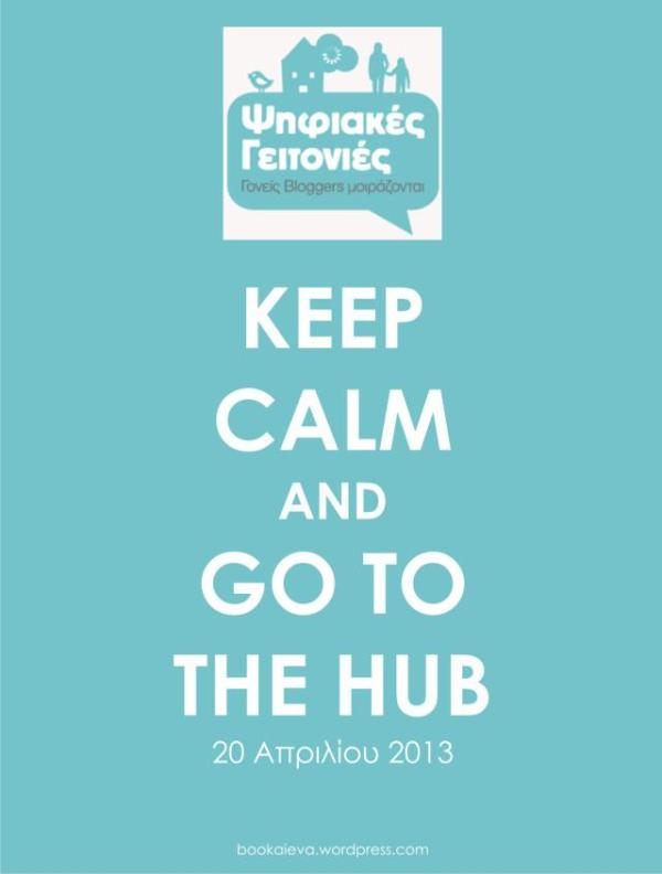 keep-calm-hub