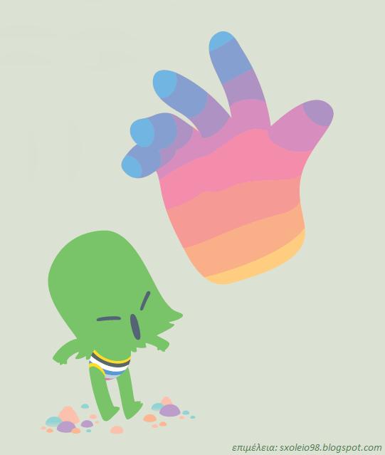 sxoleio98-kiko_and_the_hand_11
