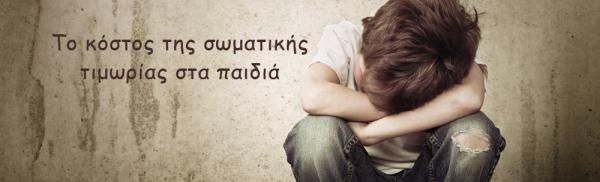 ValiaPavlidou_image15-600x182