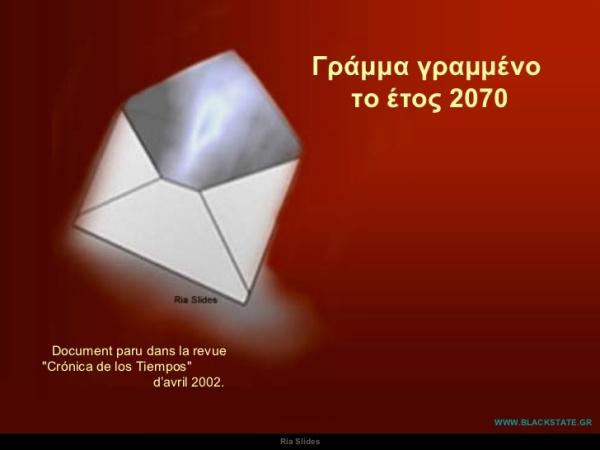 slide-1-728