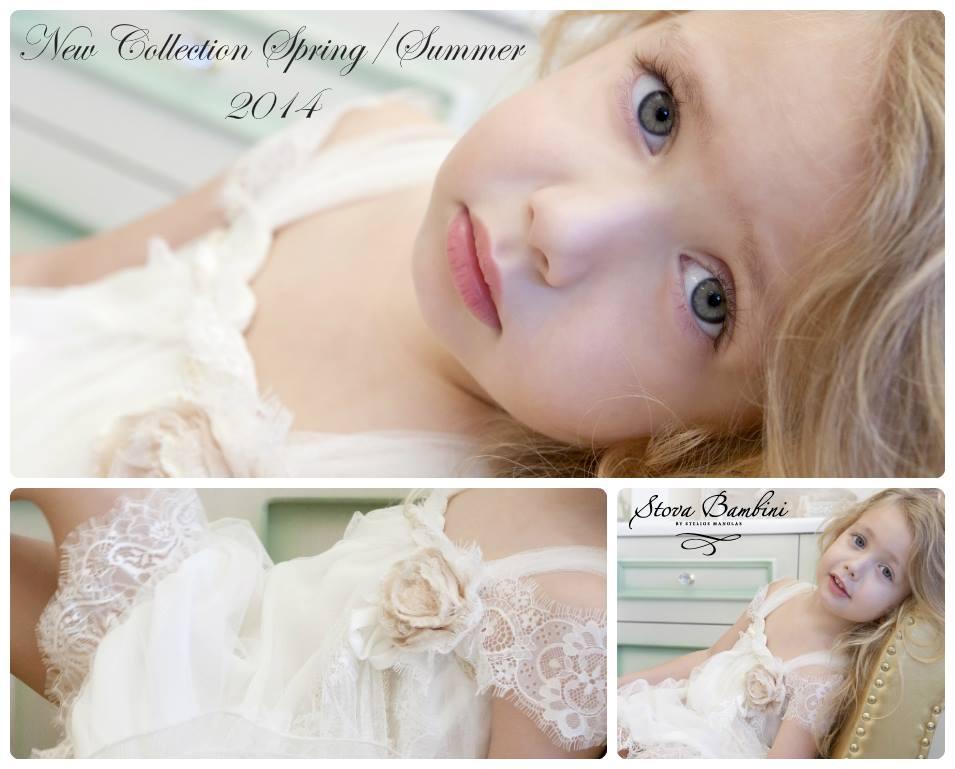31deeac99bd Stova Bambini η υπεροχη νεα συλλογη βαπτιστικων Spring Summer 2014 ...