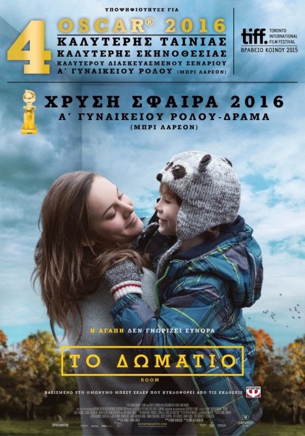 Room-greek-poster-gg-oscar-nominations